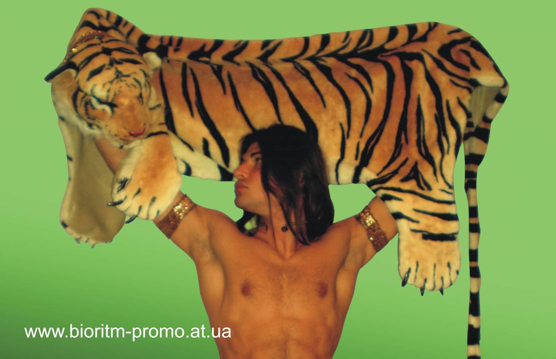 Mowgli naakt sexy teen